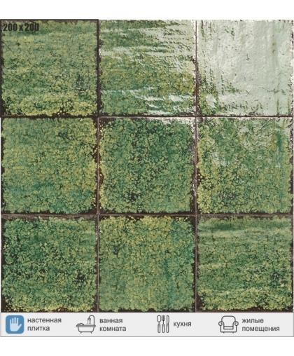 Артижиано / Artigiano Emerald 200 х 200 (под заказ)