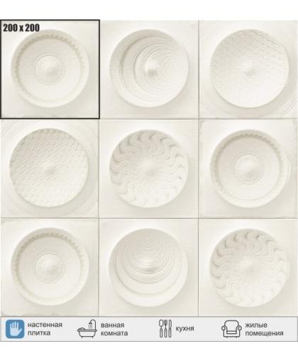 Артижиано / Artigiano Shapes Nacar Mix 200 х 200 (под заказ)