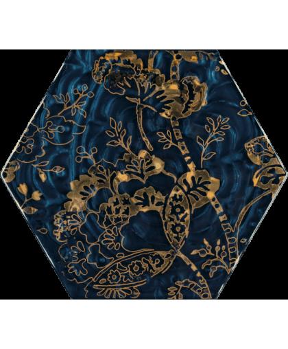 Урбан Колорс / Urban Colours Blue Glass Inserto Heksagon C 198 х 171