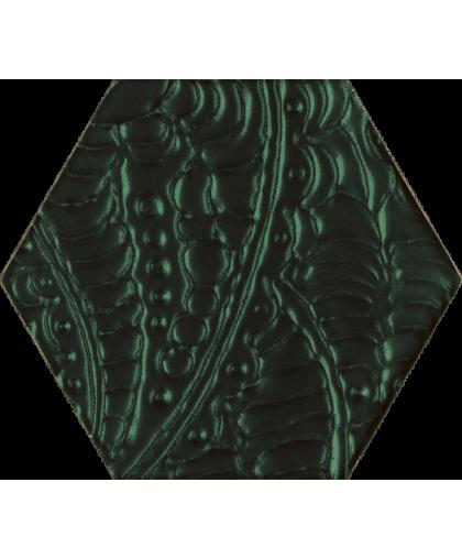 Урбан Колорс / Urban Colours Green Glass Inserto Heksagon 198 х 171