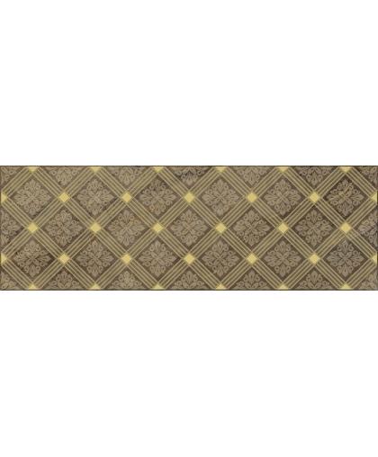 Royal / Роял коричневый декор 600 х 200