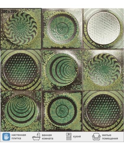 Артижиано / Artigiano Shapes Emerald Mix 200 х 200 (под заказ)