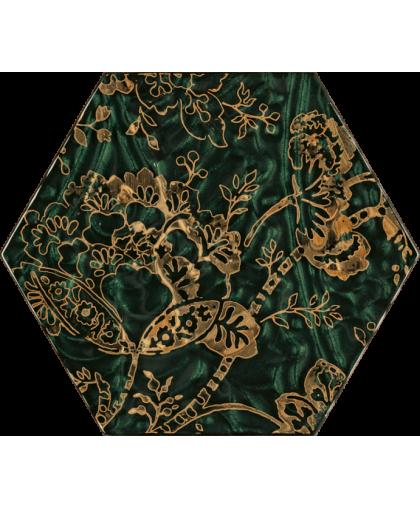 Урбан Колорс / Urban Colours Green Glass Inserto Heksagon C 198 х 171
